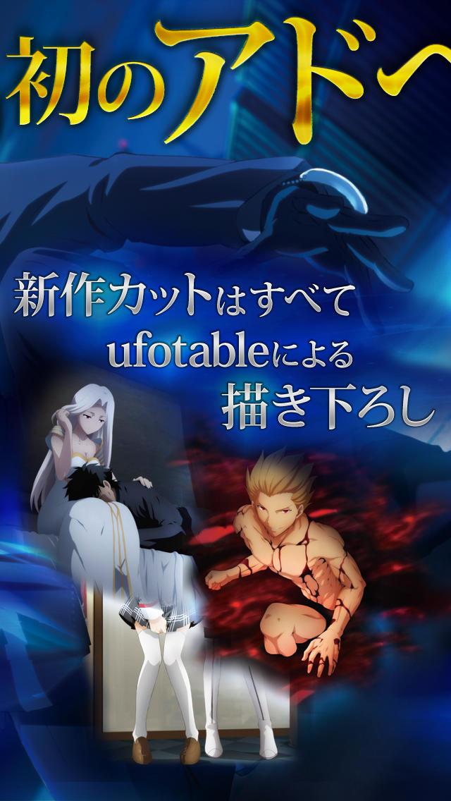 Fate/Zero The Adventure【フェイト/ゼロ フルボイスアドベンチャーゲーム】のスクリーンショット_3