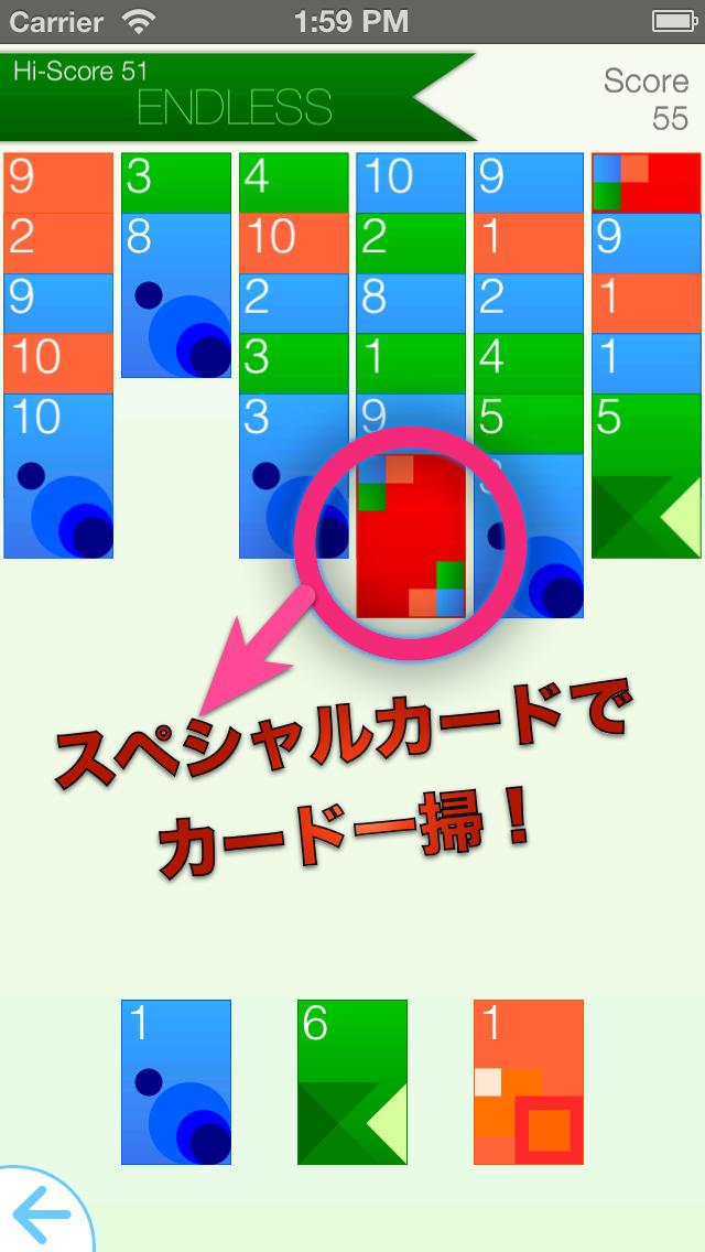 数字ソリティア - Numbers Solitaire - 数字順にタッチするだけの簡単ルールの脳トレ型のパズル。数字のカードで遊ぶソリティア。暇つぶしに。のスクリーンショット_5