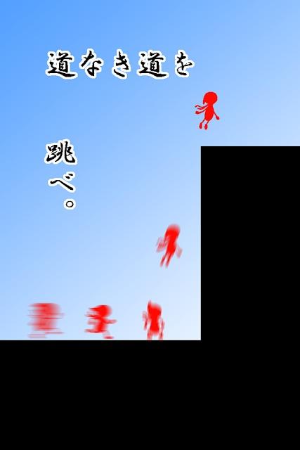 電車DE忍者のスクリーンショット_5