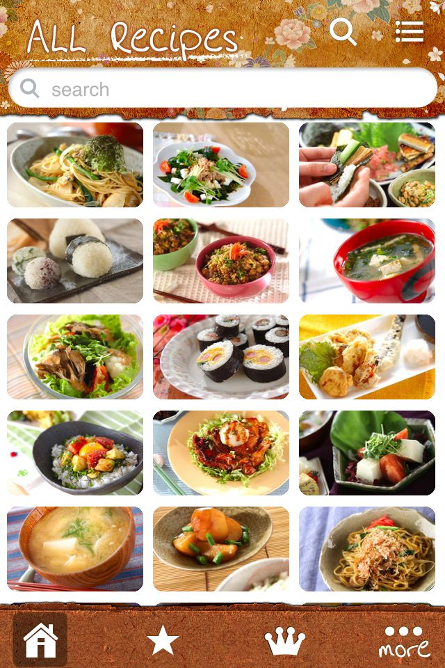 Japanese Food Recipe Galleryのスクリーンショット_1
