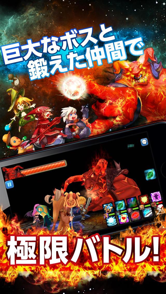 HELLO HERO 【ヒーローを仲間にし銀河を救え!登録不要、基本無料で遊べる最新3D RPG】のスクリーンショット_3