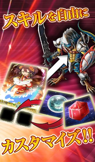 聖魔爛戦!イクサヒメ-リアルタイムパーティー対戦RPG-のスクリーンショット_4