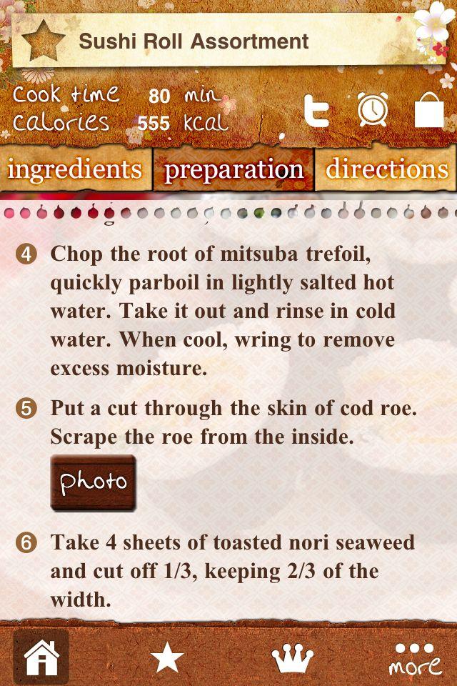Japanese Food Recipe Galleryのスクリーンショット_3