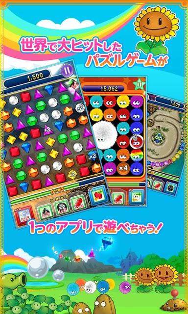 ポップ☆タワー[登録不要の無料☆パズルだょ♪]のスクリーンショット_2