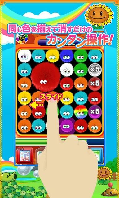 ポップ☆タワー[登録不要の無料☆パズルだょ♪]のスクリーンショット_3