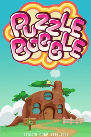 Puzzle Bobble Liteのスクリーンショット_3