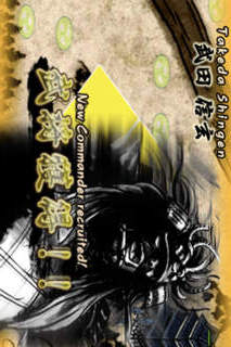 SHOGUN DEFENSEのスクリーンショット_4