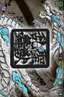 SHOGUN DEFENSEのスクリーンショット_5