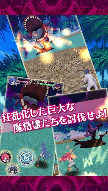 精霊使いの剣舞 DayDreamDuelのスクリーンショット_3