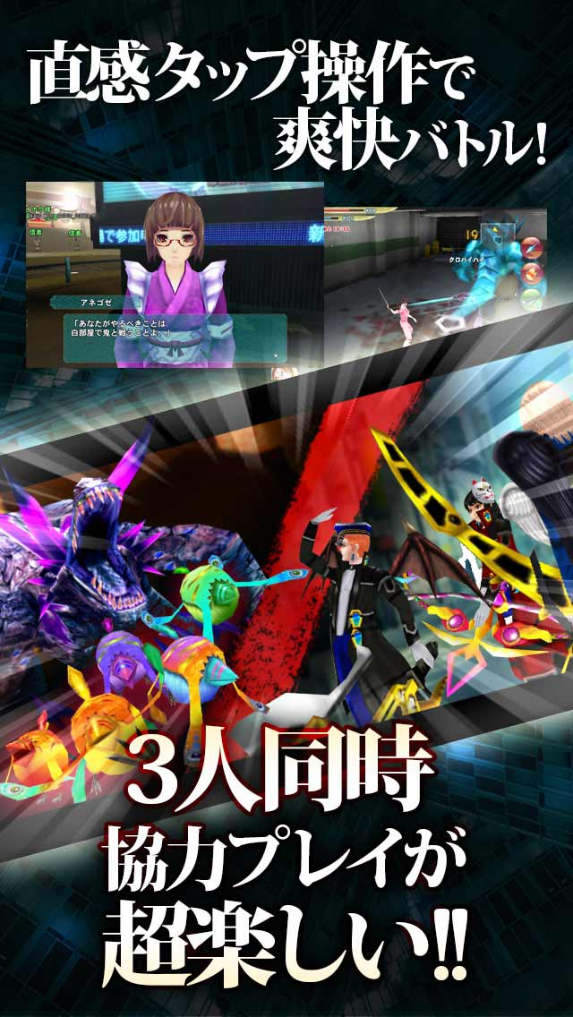 :Code-X デスランド【3DオンラインRPG】のスクリーンショット_4