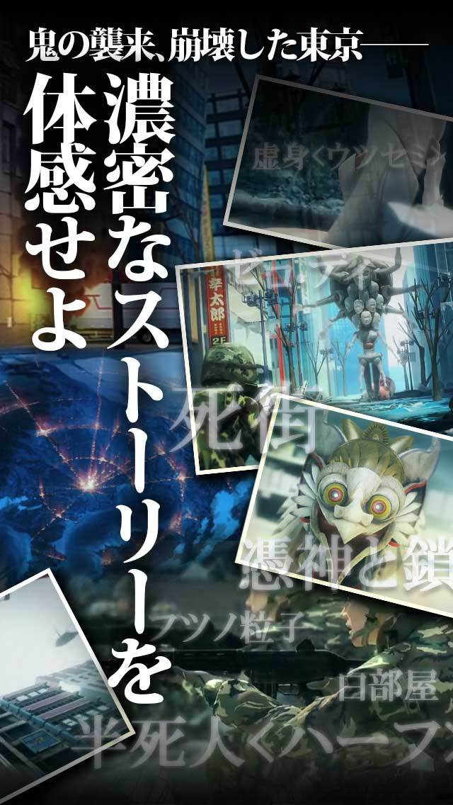 :Code-X デスランド【3DオンラインRPG】のスクリーンショット_5