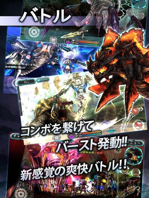 RPG ステラセプトオンラインのスクリーンショット_2