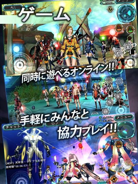 RPG ステラセプトオンラインのスクリーンショット_4