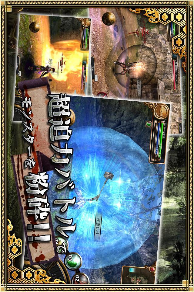 RPG イザナギオンラインのスクリーンショット_3