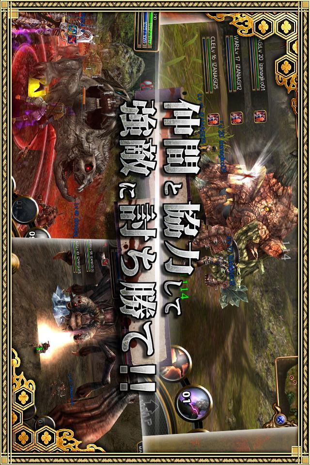 RPG イザナギオンラインのスクリーンショット_4