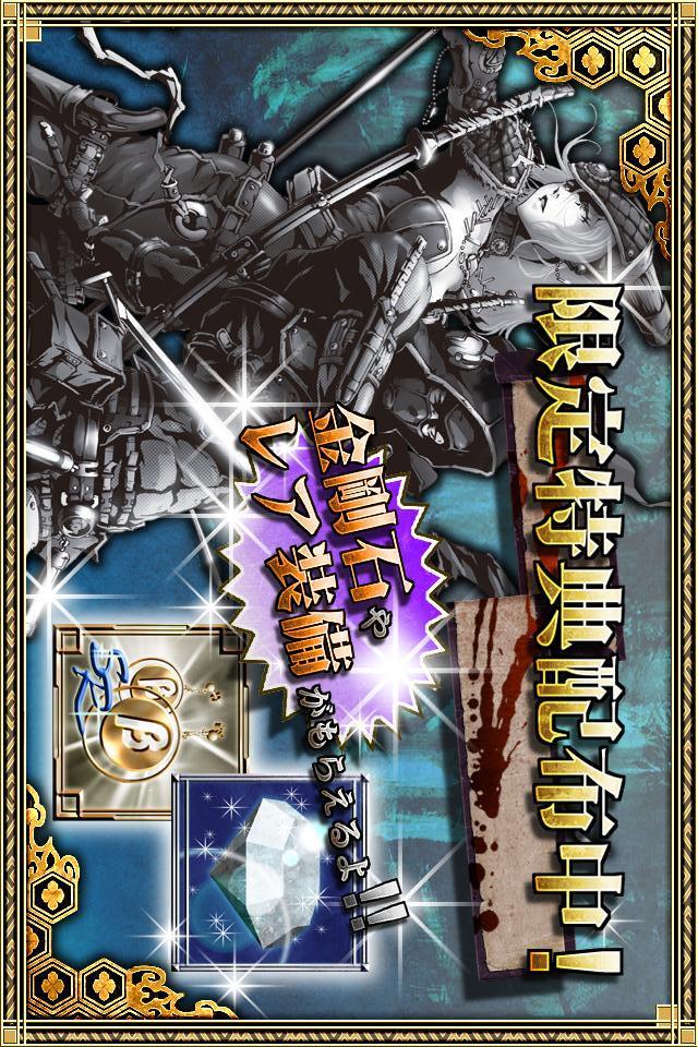 RPG イザナギオンラインのスクリーンショット_5