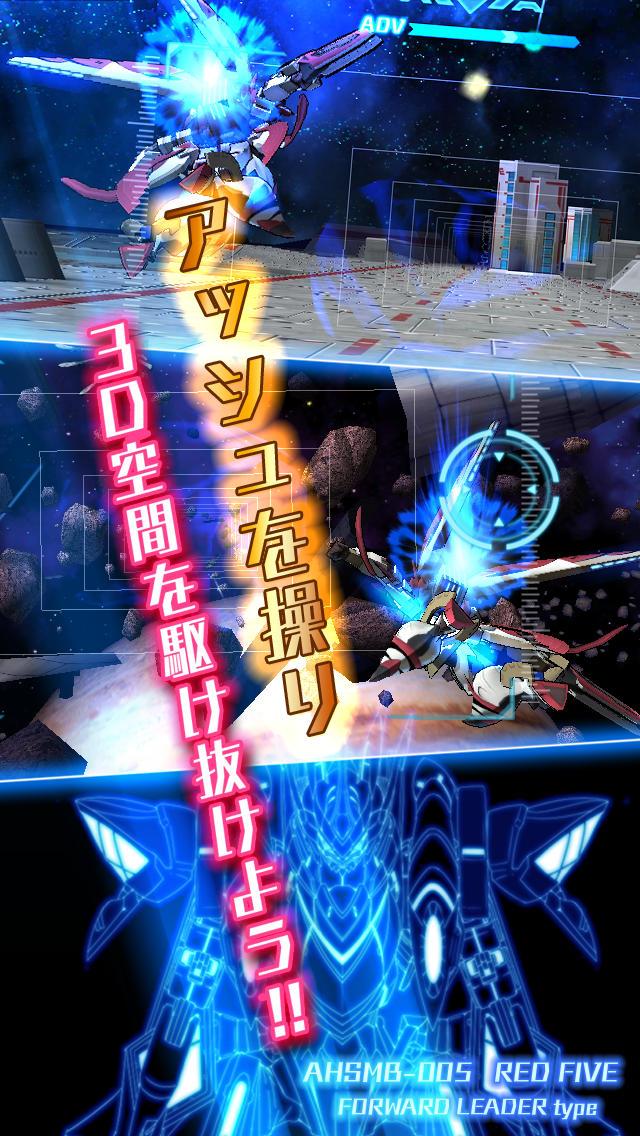 マジェスティックプリンス シューティングヒーローのスクリーンショット_1