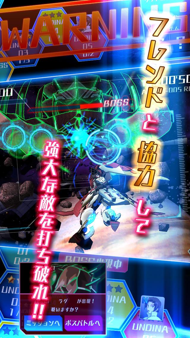 マジェスティックプリンス シューティングヒーローのスクリーンショット_3