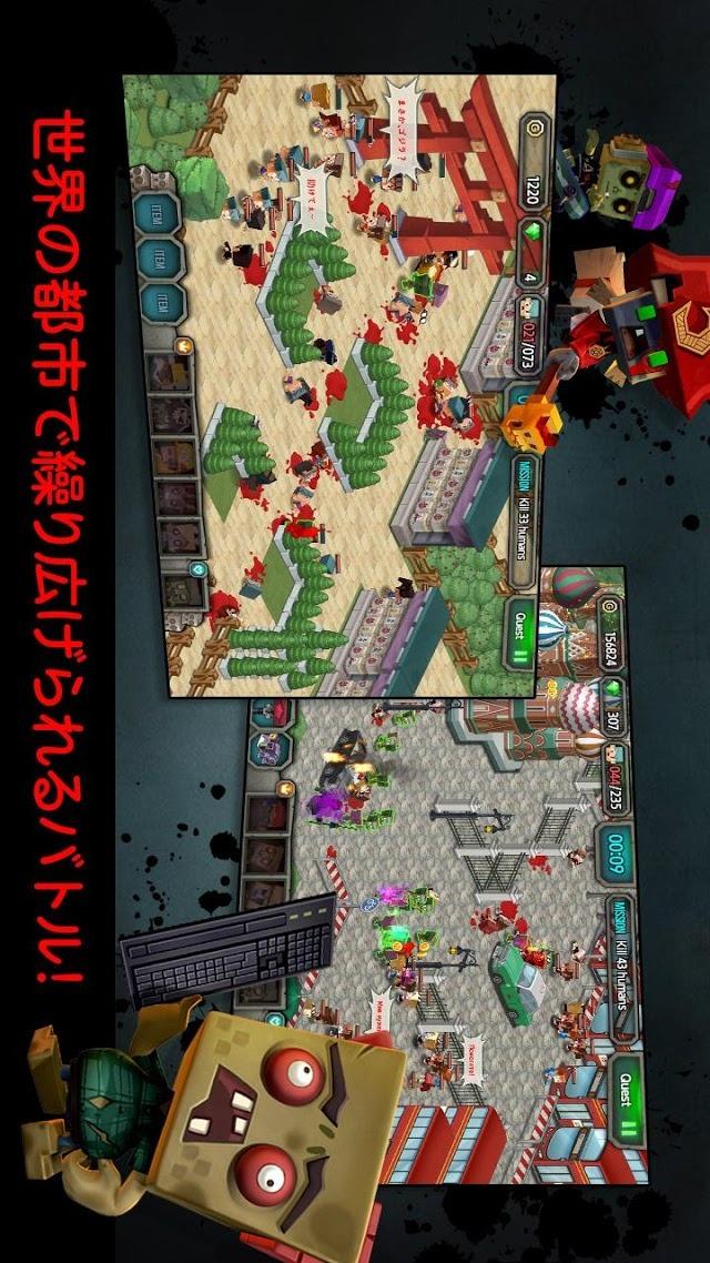 ゾンビウィルス(Zombie Virus)のスクリーンショット_1