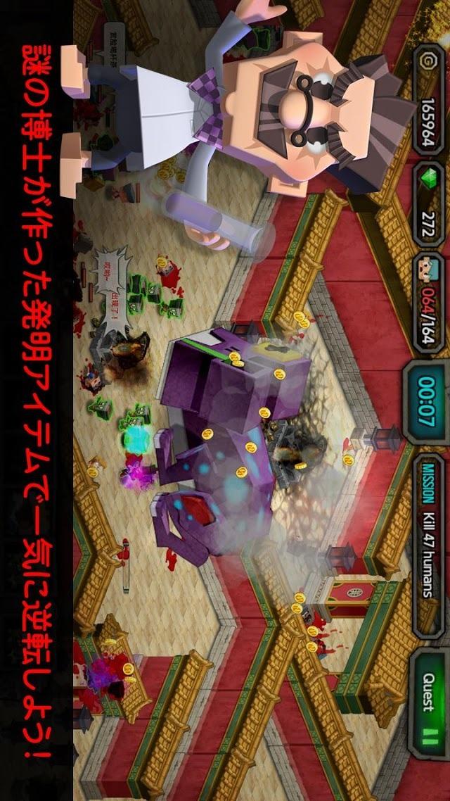 ゾンビウィルス(Zombie Virus)のスクリーンショット_4