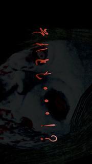 恐怖の館 〜3Dホラーアドベンチャーゲーム〜のスクリーンショット_2