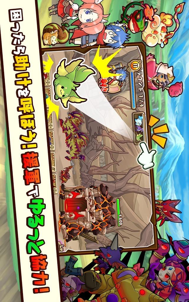 千年の巨神(せんかみ) -巨神攻め攻めマンガRPG-のスクリーンショット_4