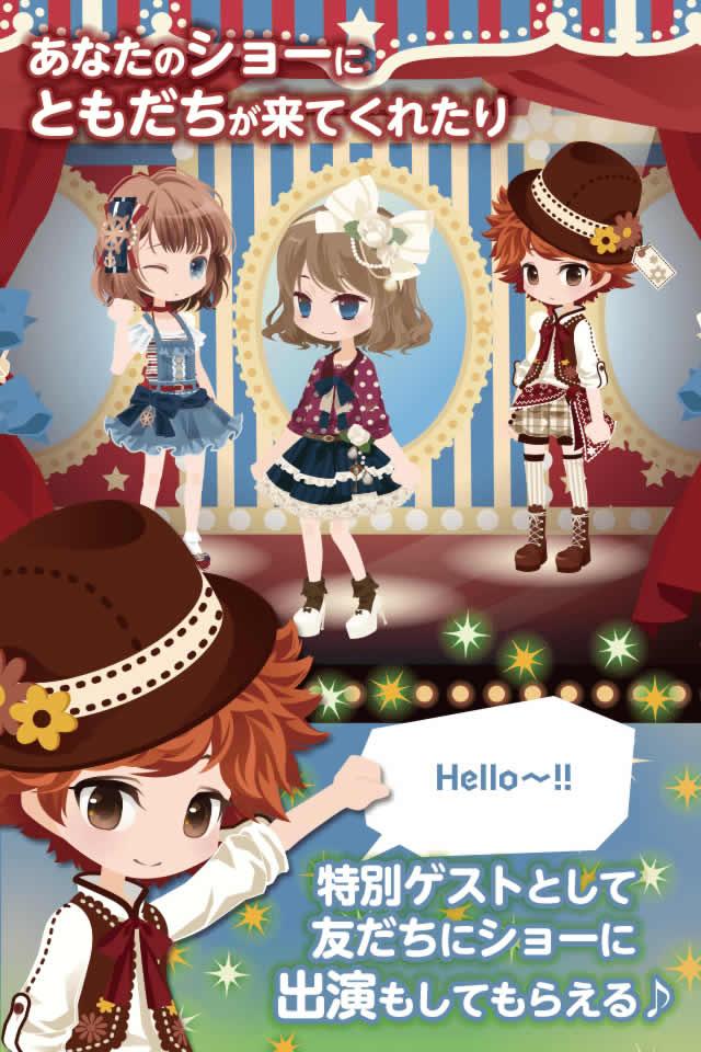 CocoPPa Playアバターでファッションショー(ココッパプレイ)のスクリーンショット_4