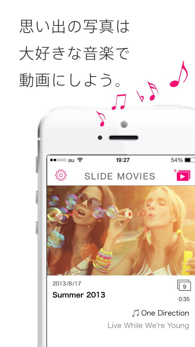 SLIDE MOVIES -好きな音楽で写真を動画へ。ムービーを編集、加工しスライドショーを作成できる無料のビデオカメラ-のスクリーンショット_1