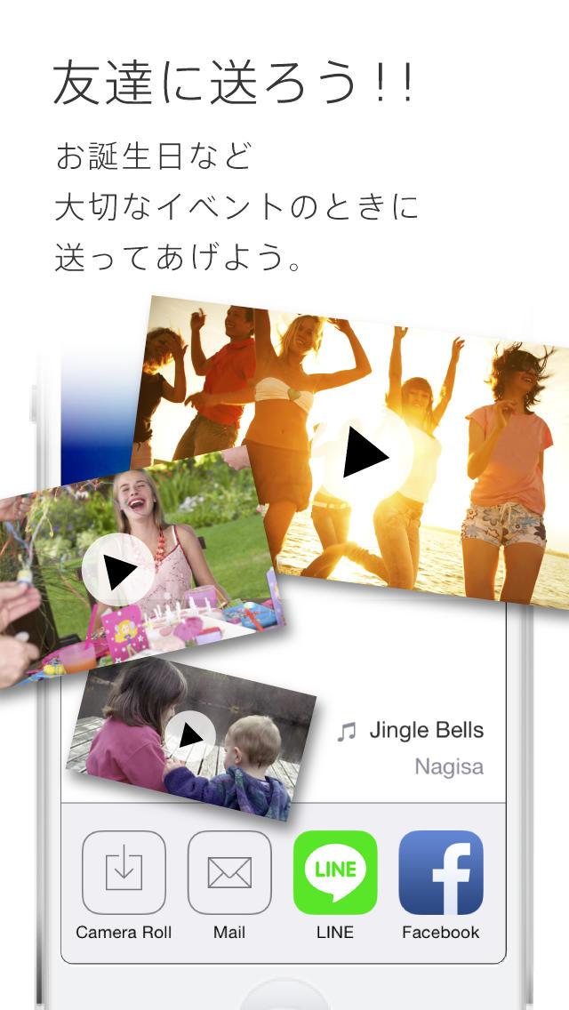SLIDE MOVIES -好きな音楽で写真を動画へ。ムービーを編集、加工しスライドショーを作成できる無料のビデオカメラ-のスクリーンショット_5