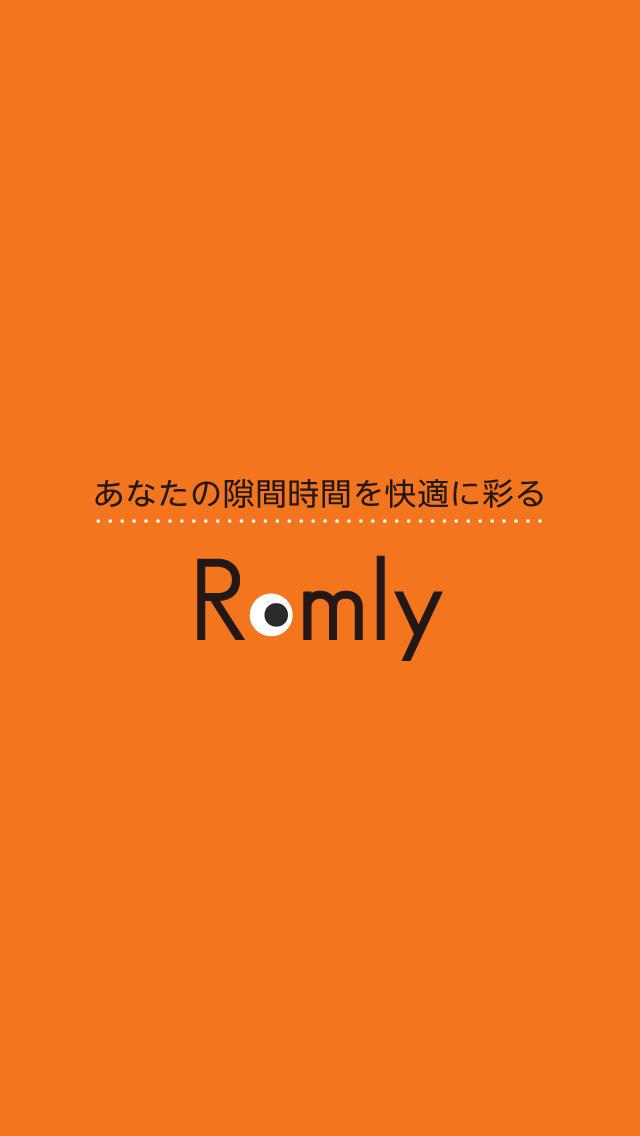 超快適な2ちゃんねるアプリ Romly -2chまとめ記事や最新ニュースを無料でサクサクチェック!雑誌や新聞、漫画(マンガ)より暇つぶし-のスクリーンショット_5