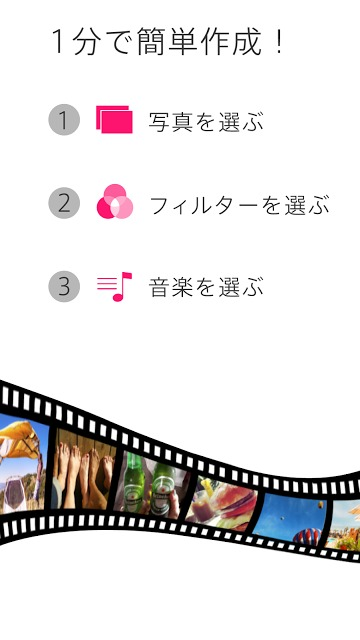 SLIDE MOVIES -スライドショー・動画作成【無料】のスクリーンショット_2