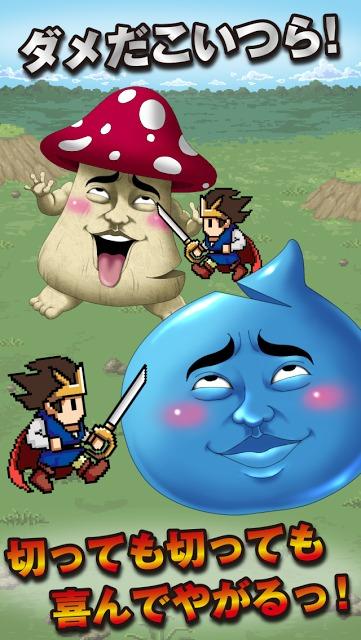ドMモンスター-マンガやアニメファンに捧ぐ無料の育成ゲーム-のスクリーンショット_2
