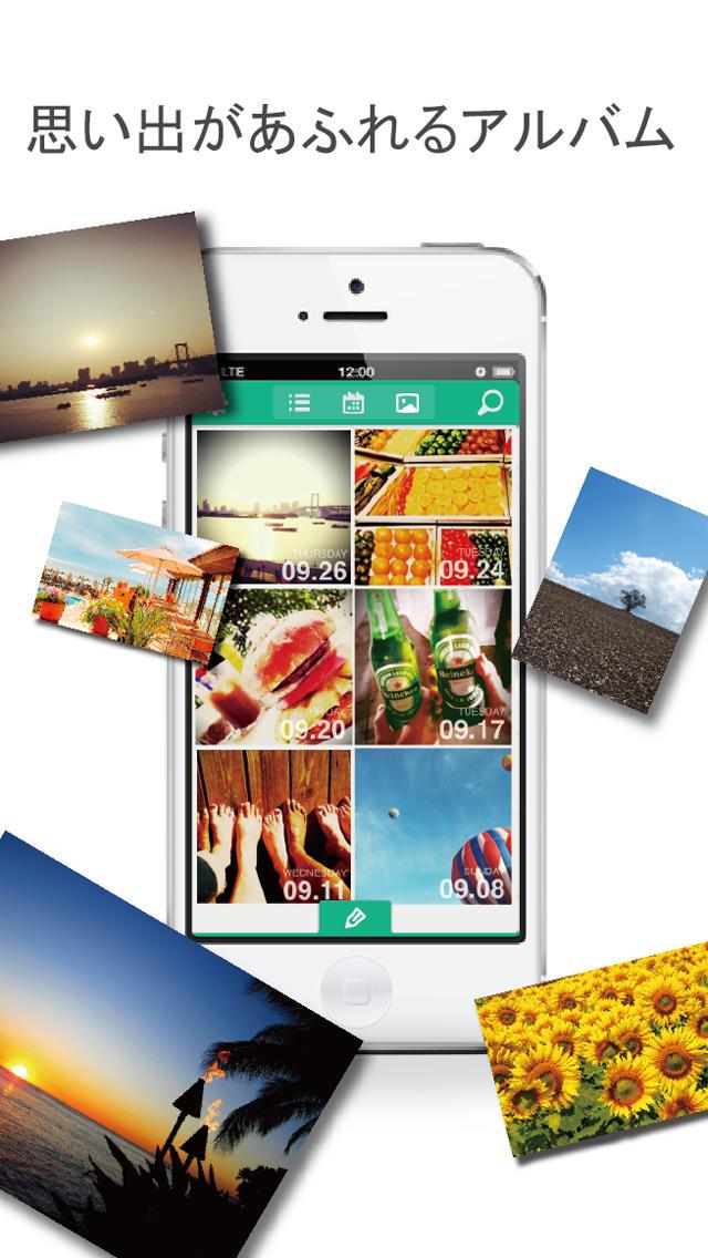 プライベート無料日記 -Livre(リブリ)- 無料で日記、写真、カメラ(写真加工)、カレンダー、スタンプ,デコが使え、手帳に料理、育児、生理、家計簿(お小遣い)を記録のスクリーンショット_2