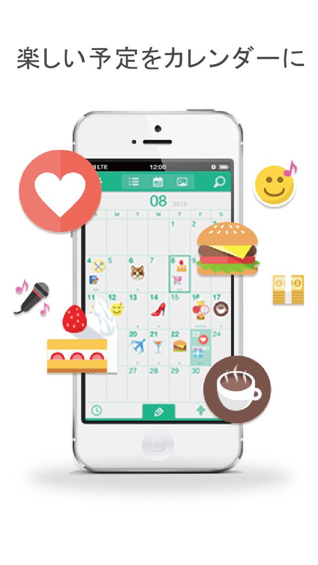 プライベート無料日記 -Livre(リブリ)- 無料で日記、写真、カメラ(写真加工)、カレンダー、スタンプ,デコが使え、手帳に料理、育児、生理、家計簿(お小遣い)を記録のスクリーンショット_3