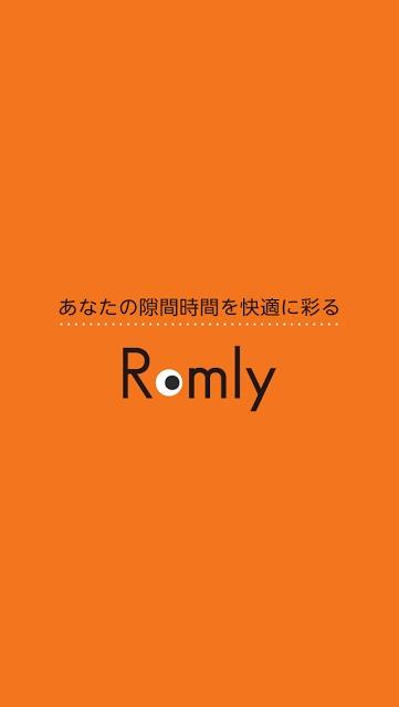 Romly 超快適な2ちゃんねるまとめアプリ-2chまとめ-のスクリーンショット_5