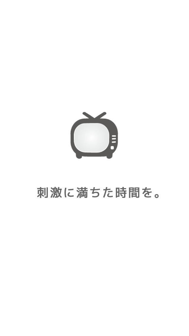 Varietee! -旬なニュースを無料でまとめ読み-のスクリーンショット_5