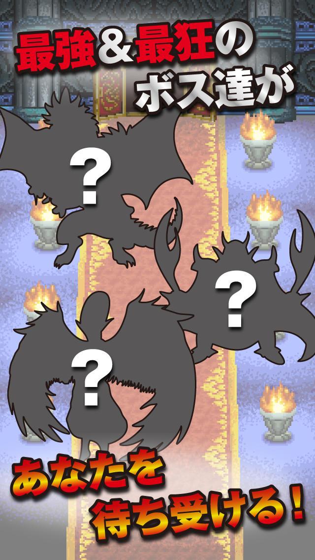 ドMモンスター -無料バトル育成ゲーム- メールやカメラ(無音/加工)、マンガより笑える!ドラクエ、パズドラ、モンストファンにおすすめの無料ゲームのスクリーンショット_4