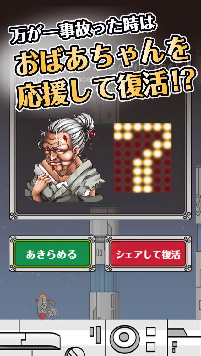 スペースおばあちゃん -無料のアクションゲーム-のスクリーンショット_3