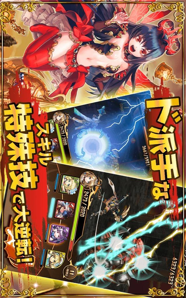 姫騎士と最後の百竜戦争【快感カウンターバトルRPG】のスクリーンショット_3