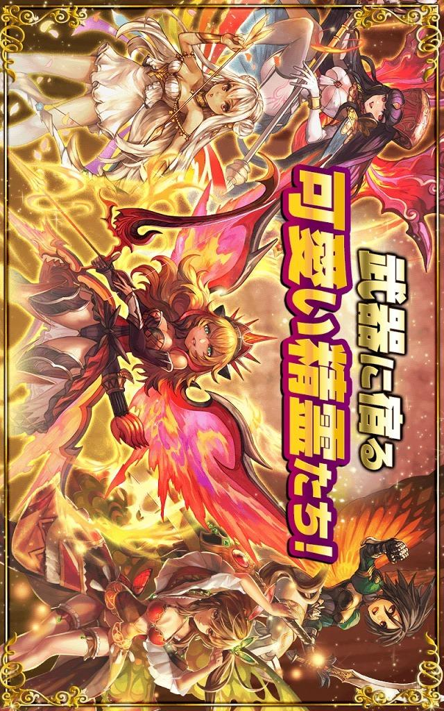 姫騎士と最後の百竜戦争【快感カウンターバトルRPG】のスクリーンショット_4