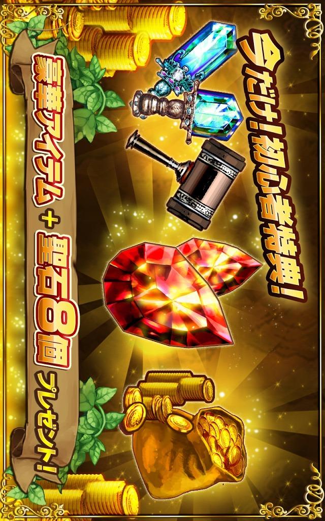 姫騎士と最後の百竜戦争【快感カウンターバトルRPG】のスクリーンショット_5