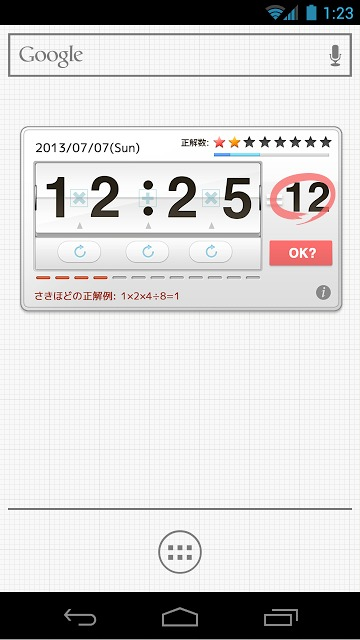 Calclock - 脳を鍛える時計のスクリーンショット_1