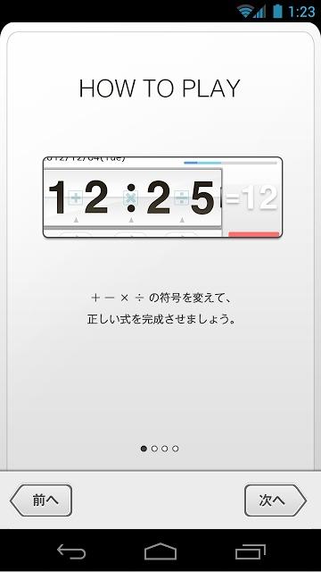 Calclock - 脳を鍛える時計のスクリーンショット_3
