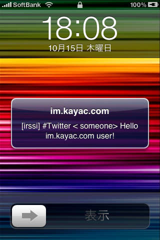 im.kayac.com: Receive your notification at iPhoneのスクリーンショット_1