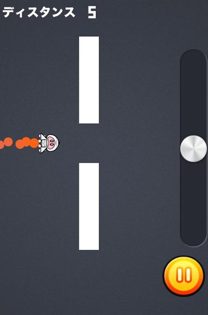 ミンのゲーム2のスクリーンショット_1