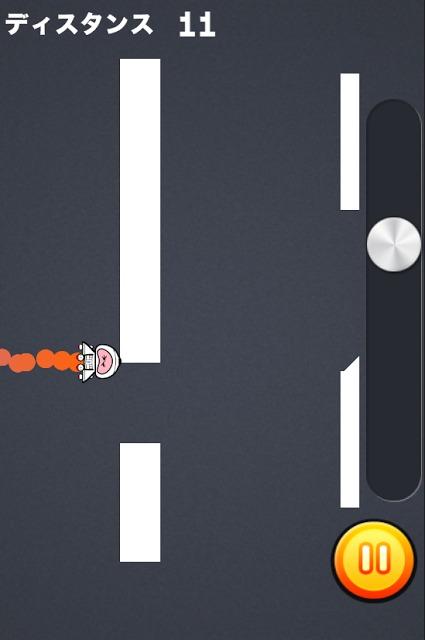ミンのゲーム2のスクリーンショット_3