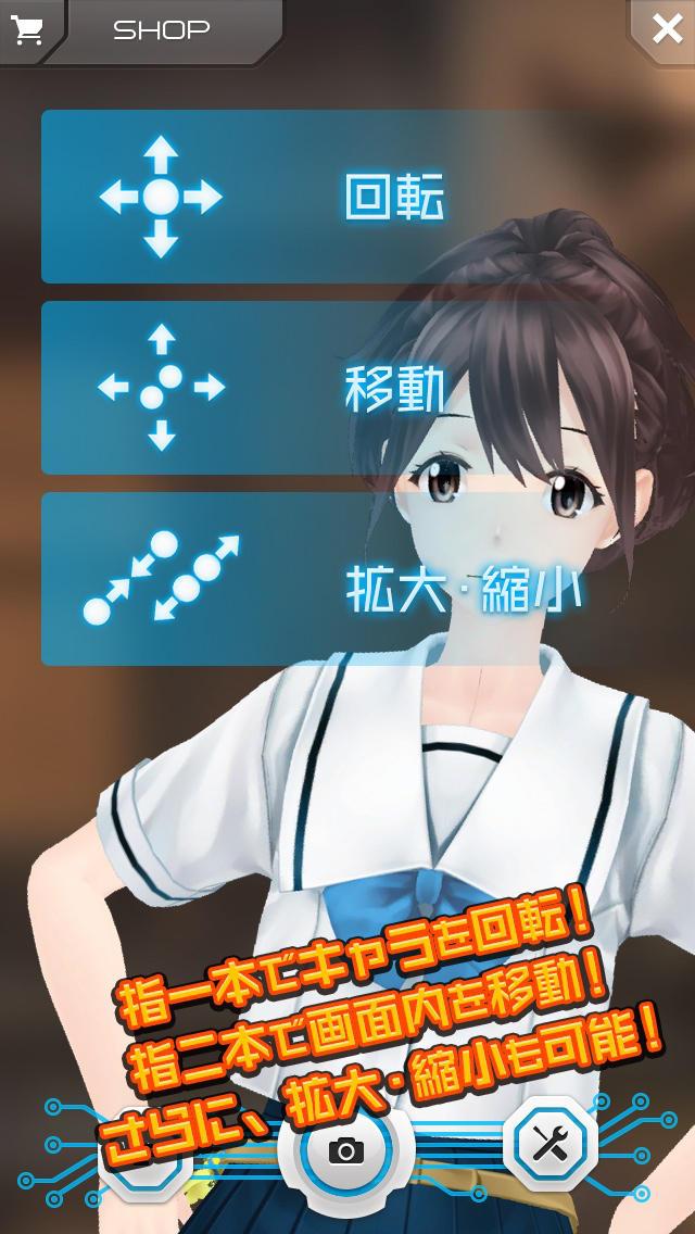 TV animation 「ROBOTICS;NOTES」official application ノイタミナ ロボティクスノーツのスクリーンショット_3