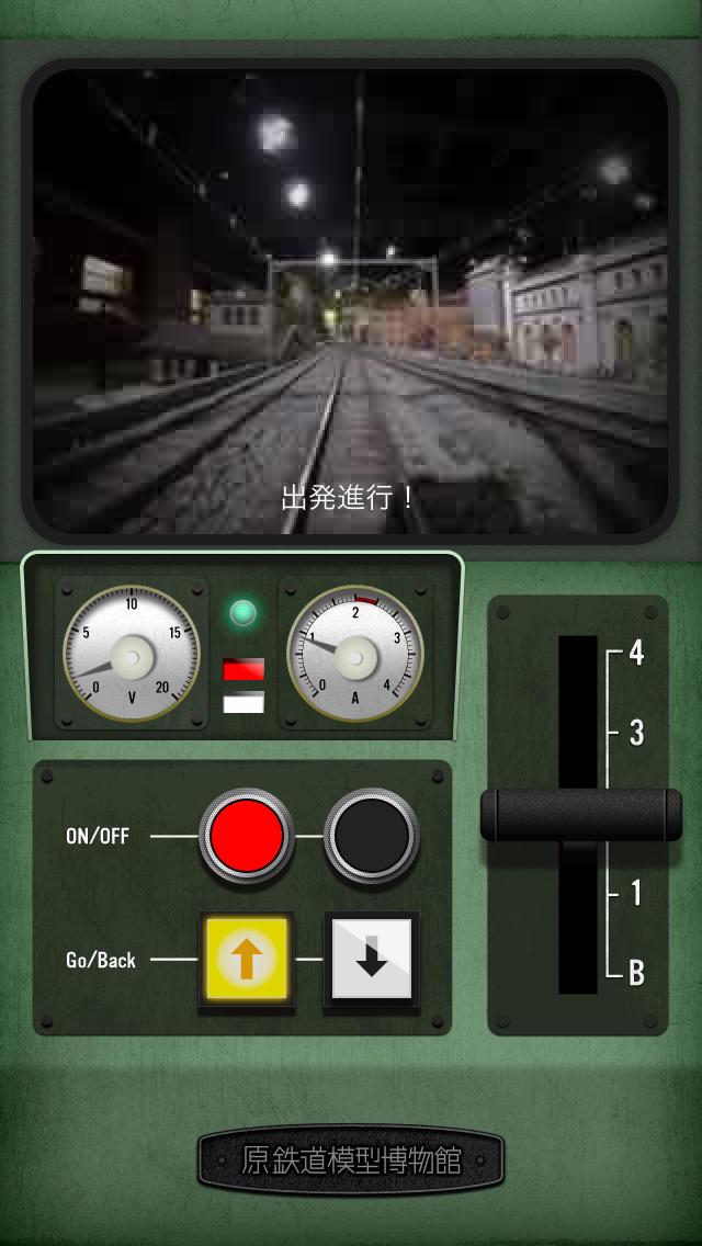 原鉄道模型博物館 〜 シャングリラ鉄道の旅 〜のスクリーンショット_2