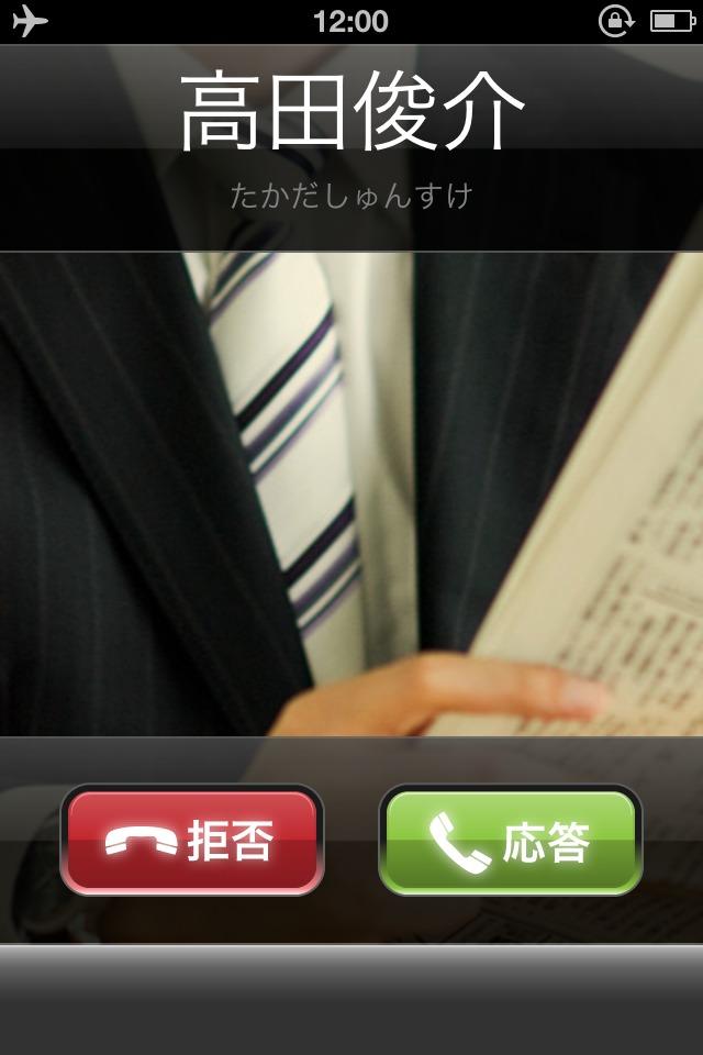 おやすみコール ~7日間彼氏~のスクリーンショット_5