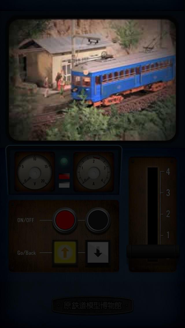 原鉄道模型博物館 〜 シャングリラ鉄道の旅 〜のスクリーンショット_3
